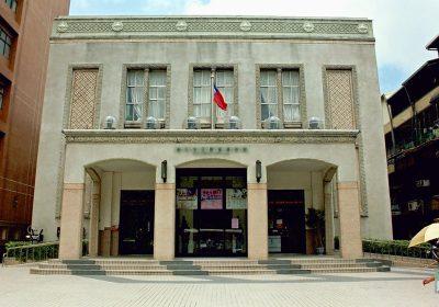 新竹影像博物館